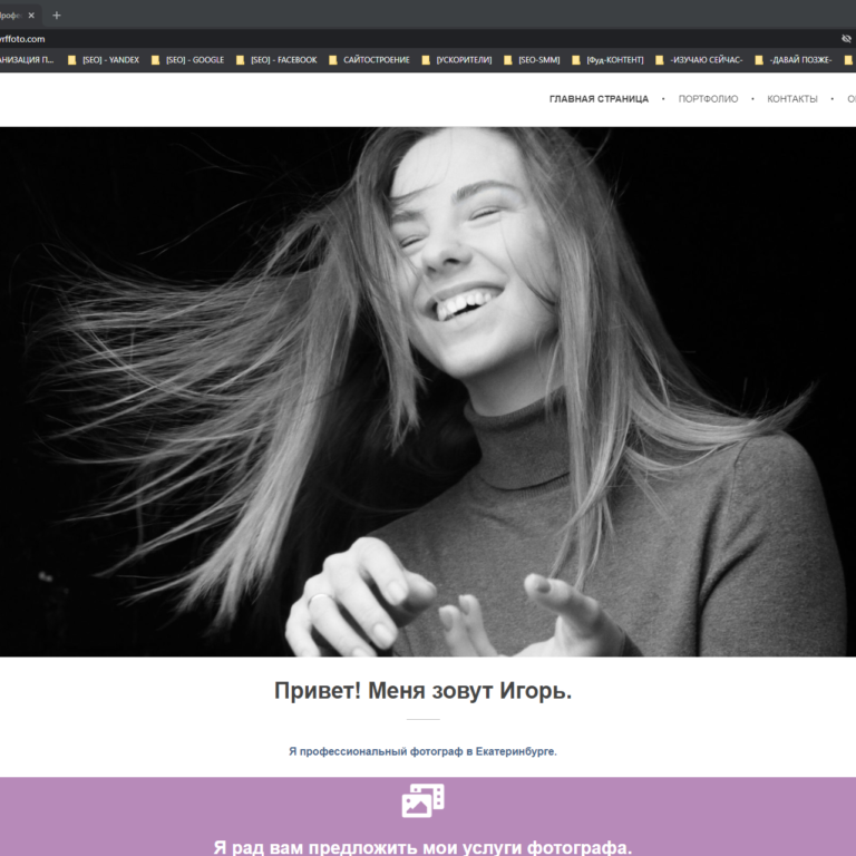 site-kyrffoto