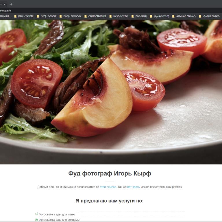 site-foodphoto